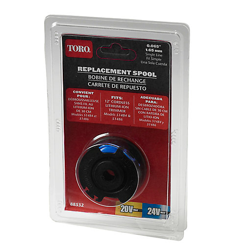 Single Line Spool for 12-inch Trimmer