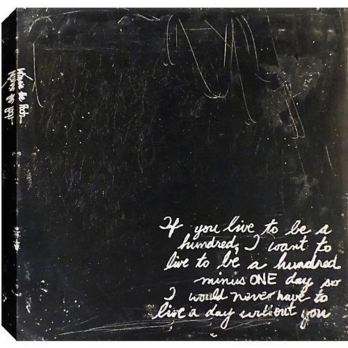 Si vous habitez à être, Canvas Print Art mural 24 X 24