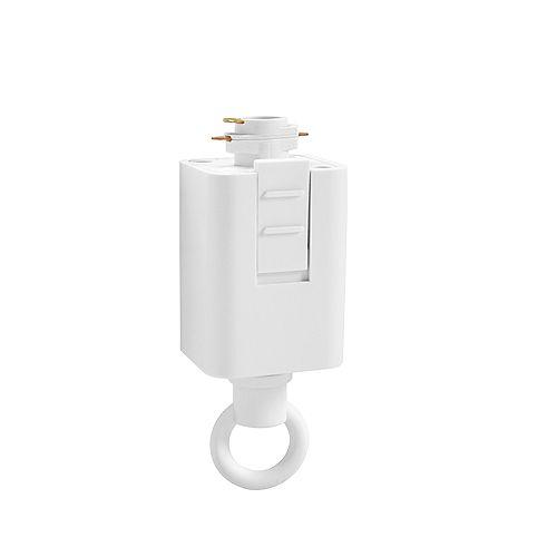 Adaptateur de suspension ou de lustre à rail linéaire blanc de 120 volts et 150 watts