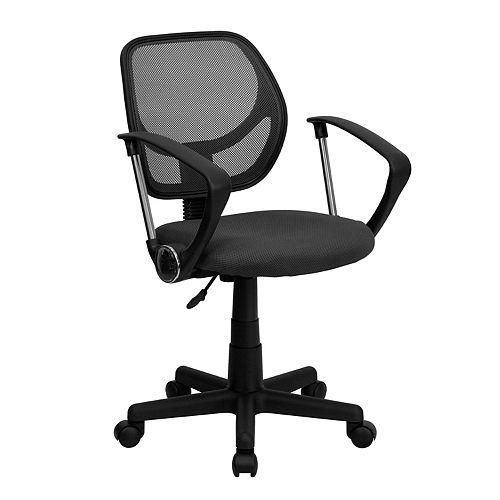 Chaise de travail pivotante en maille grise à dossier mi-hauteur avec appuis-bras