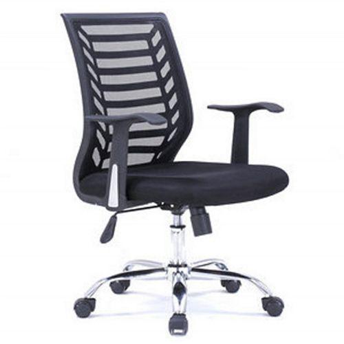 "24.8"" W Black Office Chair"