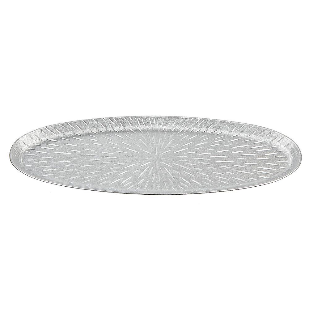IH Casa Decor Oval Serving Tray (Textured) (Silver)