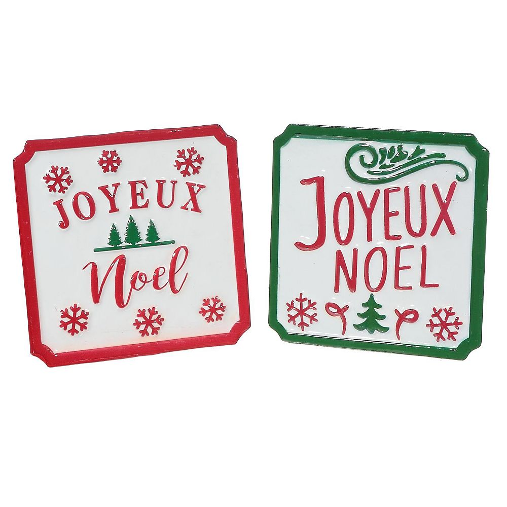 IH Casa Decor Metal Square Joyeux Noel Table Stand (Asstd)