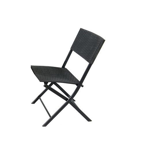 AP-15 Outdoor Resin Wicker Chair